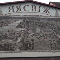 Несвиж. :: Игорь Пракофьев