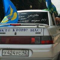 2ое Августа, Кемерово :: MoskalenkoYP .