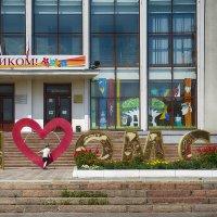 Скоро праздник :: Валерий Кабаков