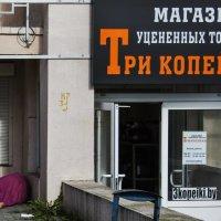 БЕЗ НАЗВАНИЯ... :: Валерий Руденко
