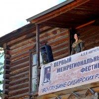 1-ый межрегиональный фестиваль :: Елена Фалилеева-Диомидова