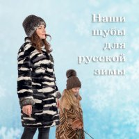 fashion :: Ринат Валиев