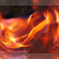 Огонь :: Михаил Цегалко