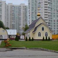 Неожиданная сторона Москвы :: надежда