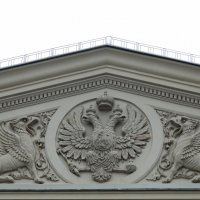 Государственный герб России :: Александр Качалин