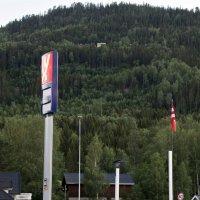 Предгорья Норвегии :: Александр Рябчиков