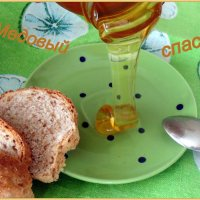 Вкусный праздник. :: Мила Бовкун