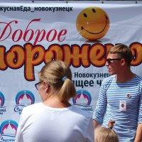 Мороженое :: Дмитрий Арсеньев
