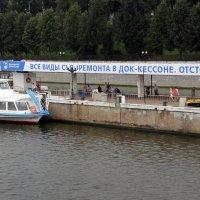 Ярославль зажигает :: Александр Алексеев
