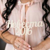 невеста2016 :: Катерина Бычкова
