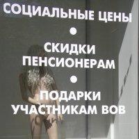 Милости просим :: Alexander Varykhanov