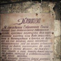 Одесские катакомбы :: Елена Михайловна