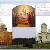Две церкви - один праздник... :: Тамара (st.tamara)