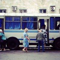 Пассажиры автобуса :: Сергей Дубовик