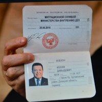 Паспорт гражданина ДНР :: Игорь Д
