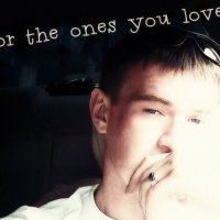 Жить ради тех кого любишь :: Виталий Аксенов