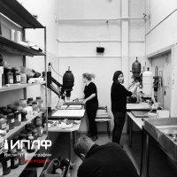 В пленочной лаборатории Института Фотографии. :: Институт Профессиональной и Любительской Фотографии Прудников
