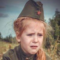 Эхо войны :: Екатерина Волк