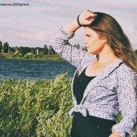 Живи здесь и сейчас. :: Анастасия Фёдорова