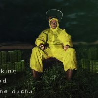 Breaking bad /parody :: Андрей Чуев