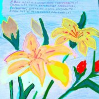 Рисунок внучки Лебедевой Тахмины :: Лебедев Виктгр