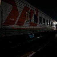 ночной экспресс :: Михаил Денисов