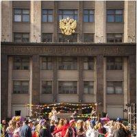Москве 869 лет . Танцы у ГосДумы . Вот это я понимаю - ГосДума ! :: Игорь Абламейко