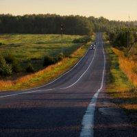 Вечерняя дорога :: Юрий Кольцов