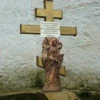 Поклонный крест :: Надежда