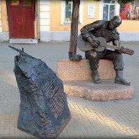 Скульптура  Александра Розенбаума на пешеходной части ул. Кирова. :: Надежда