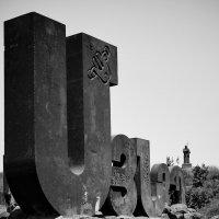 Буквы в камне :: galidob
