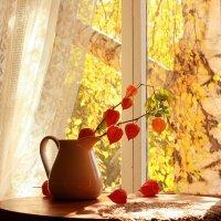 Окно  в  осень :: Наталья Казанцева