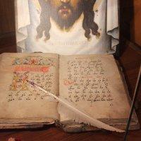 древняя рукопись :: Надежда Щупленкова