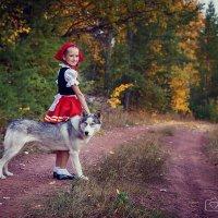 Красная шапочка и Серый волк :: Аннета /Анна/ Шу