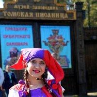 Праздник Самовара (1) :: MoskalenkoYP .