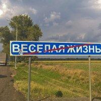 Вот и закончилась..... :: Илья Сигунов