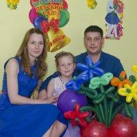 счастливая семья :: Ольга Русакова