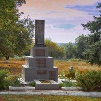 Памятник погибшим в Великой Отечественной войне :: Сергей Малый
