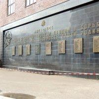 Памятник погибшим в годы войны Динамовцам :: Александр Качалин