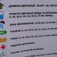 В марафонском забеге главное - добежать до туалета, которых на дистанции аж семь... :: Алекс Аро Аро