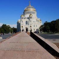 Морской собор :: Ирина Шурлапова