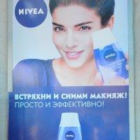 Сними макияж! :: Игорь Юрьев