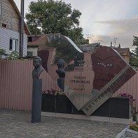 Дом-музей Т. Хренникова. :: Яков Реймер
