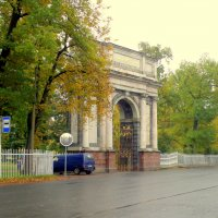 Орловские ворота :: Сергей