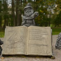 Книга-наш друг :: Наталия П