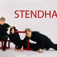 Stendhal 1 :: Александр