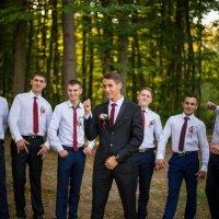 Жених и его банда! :: Наталия Квас
