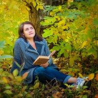 Осенний пикник (с книгой) :: Ольга Егорова
