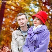 Татьяна и Евгений :: Надежда Подчупова