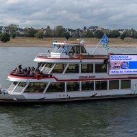 Прогулочный катер на Рейне :: Witalij Loewin